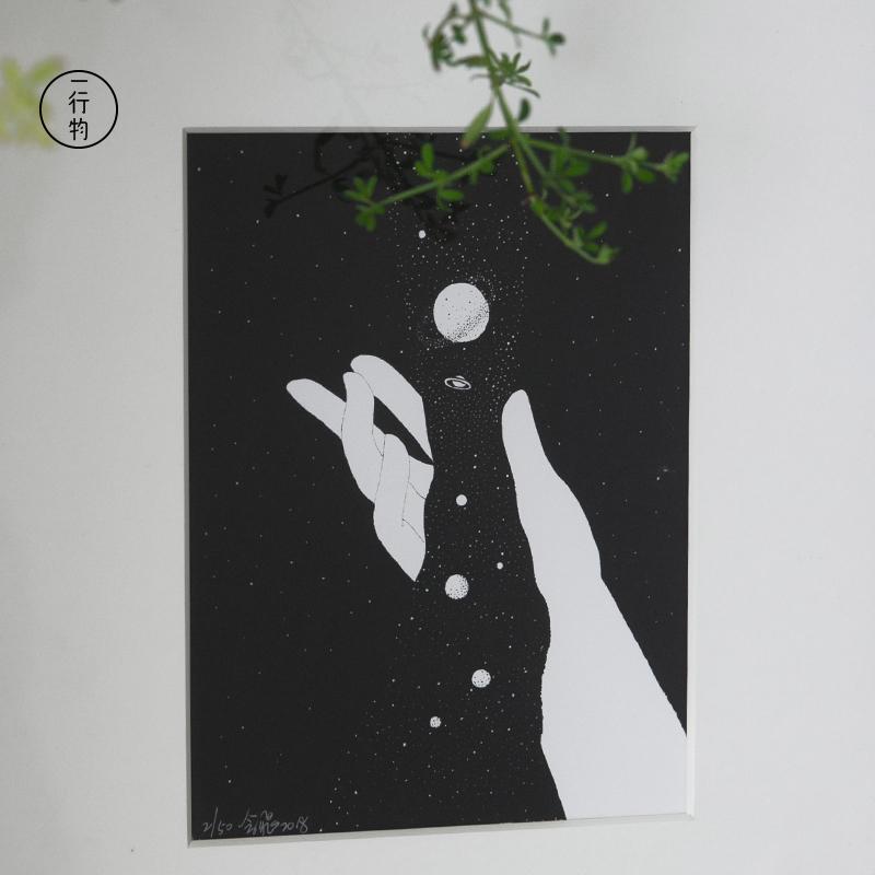 一行物 原创手工丝网版画 星空 黑白现代简约ins北欧插画挂画包邮