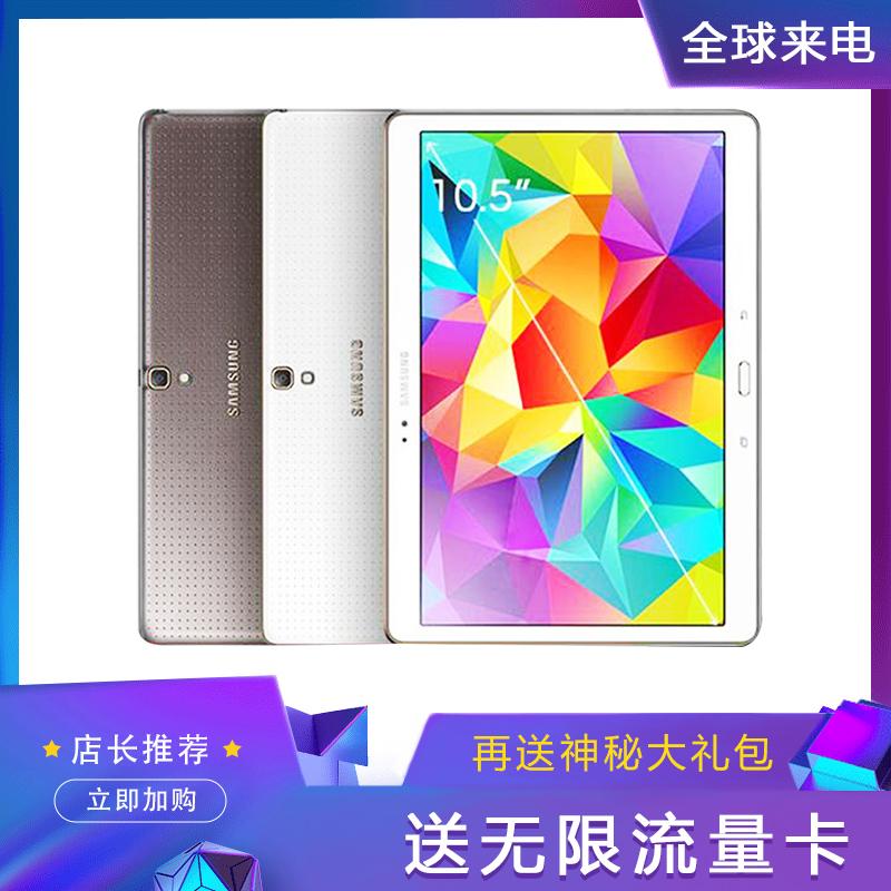 Samsung/三星 SM-T805C GALAXY Tab S 16GB 通話4G智慧平板二合一吃雞遊戲平板手機 T700 T705C 平板電腦安卓