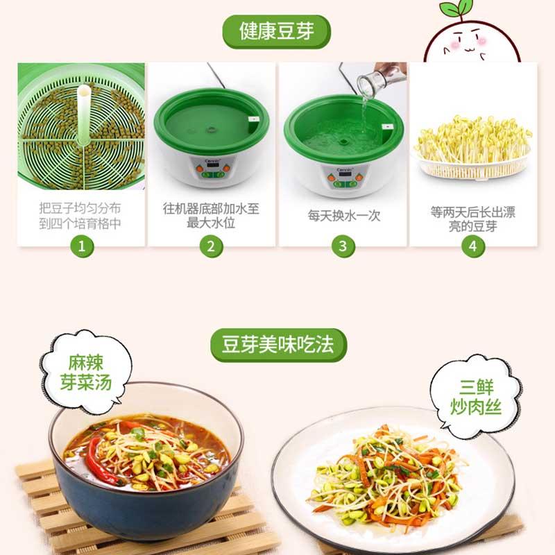 康丽豆芽机家用全自动智能多功能发豆牙菜桶盆生绿豆芽罐芽菜神器