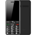 4G full Netcom Haoxuan H26 elderly phone long standby straight button mobile telecom version Unicom old mobile phone big screen big characters loud authentic student female Nokia functional backup machine
