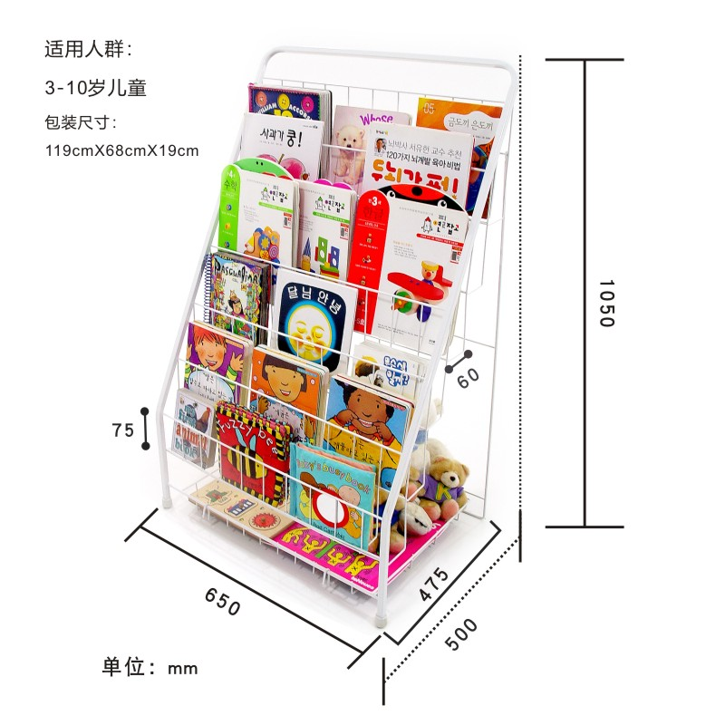 儿童书架铁艺报刊架杂志架落地简易绘本架书报置物架展示宝宝书架