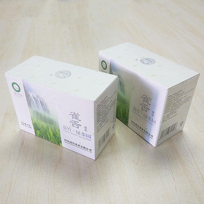 纸盒装包 80g 嘉竹雀舌 蒲江雀舌绿茶四川嘉竹茶业有限公司新茶