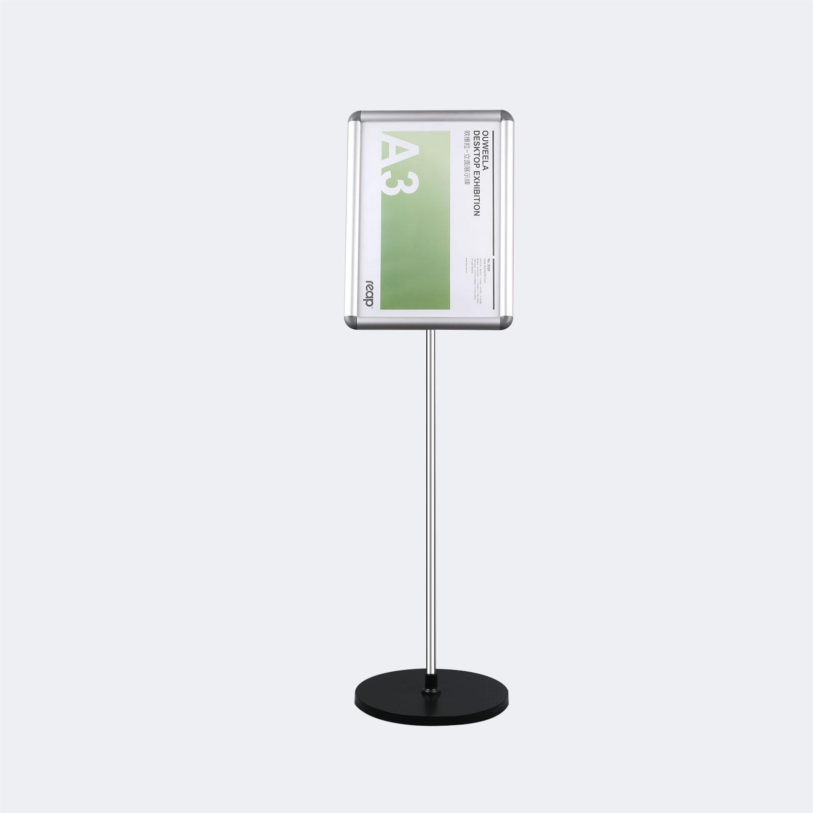 瑞普展示架A3落地架店铺指示牌立牌资料宣传指示牌3026