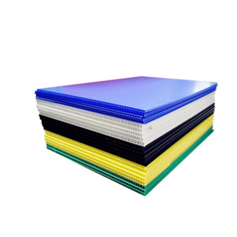 厂家直销定制中空板塑料板防静电隔板空心板万通板PP瓦楞板周转箱