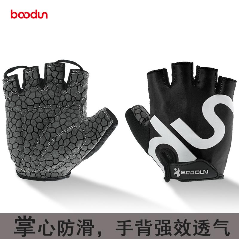 boodun健身手套男器械訓練啞鈴運動手套護具護腕防滑半指單槓手套
