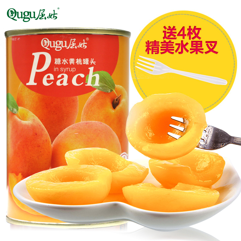 屈姑罐头砀山新鲜水果罐头糖水黄桃罐头425g*4罐零食批发