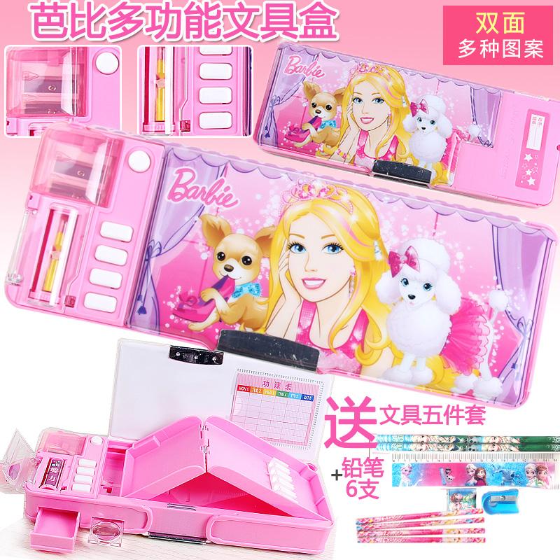芭比公主多功能文具盒儿童塑料笔盒卡通可爱女孩小学生双面铅笔盒