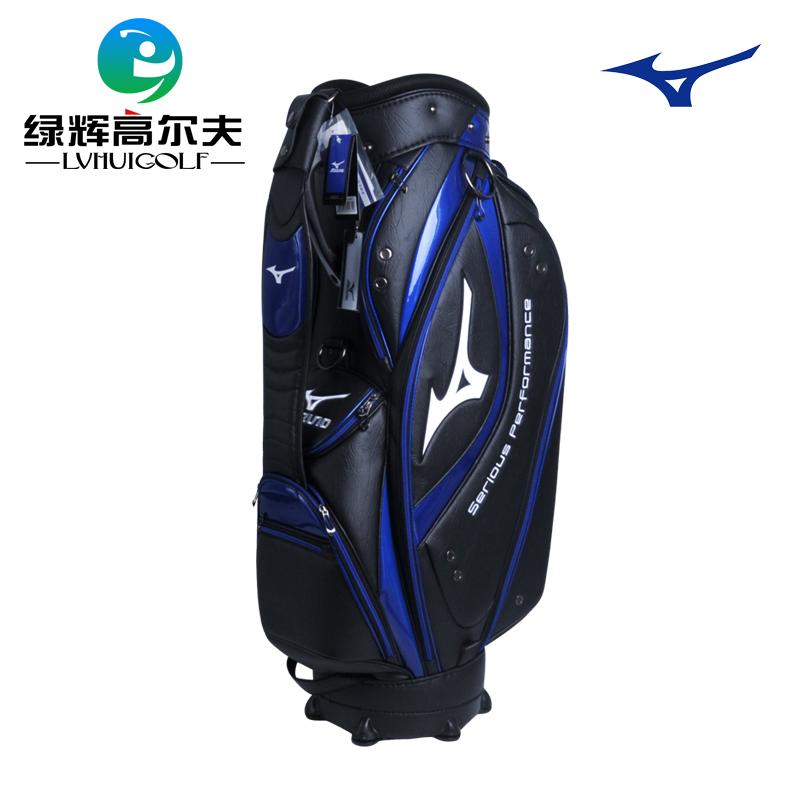 Mizuno/美津濃 高爾夫球包 男士標準球袋 golf 輕便裝備球包