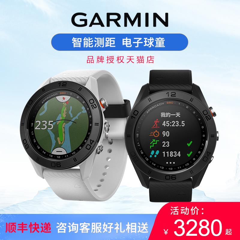 Garmin佳明Approach S60高爾夫電子球童GPS手錶揮杆電子球童分析
