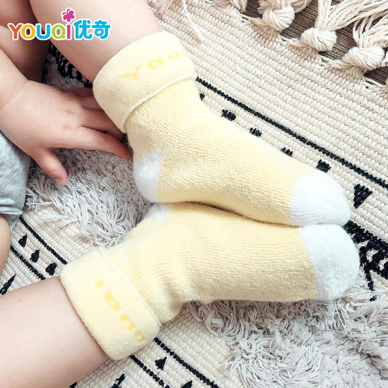 優奇嬰兒棉襪子新生幼兒0個月3春秋冬季加厚保暖1歲6男女寶寶中筒