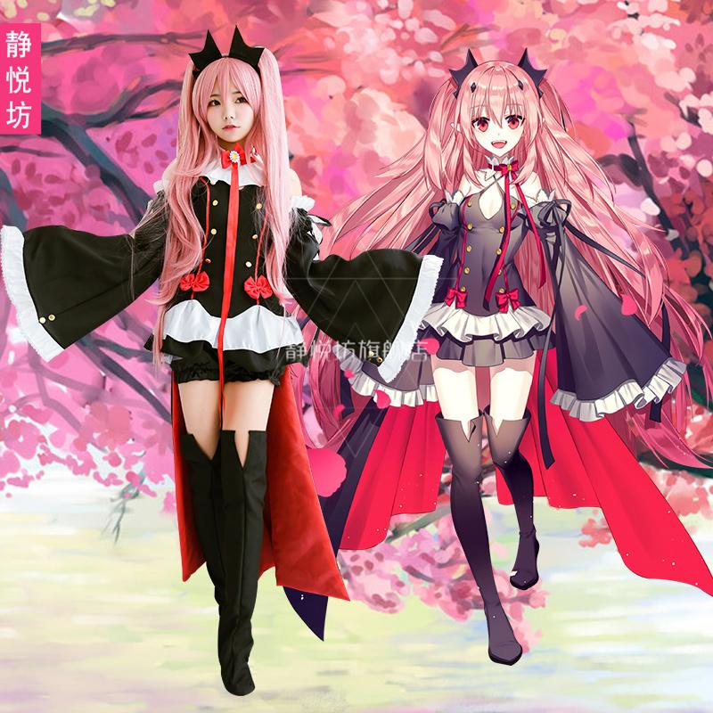 终结的炽天使 克鲁鲁cos服装吸血鬼cosplay服装采佩西哥特女王装
