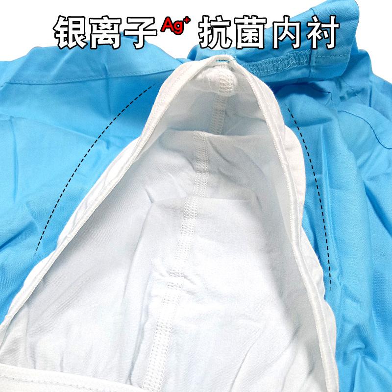 Asianbum男士阿罗裤 夏季宽松家居透气睡裤居家短裤舒适平角内裤