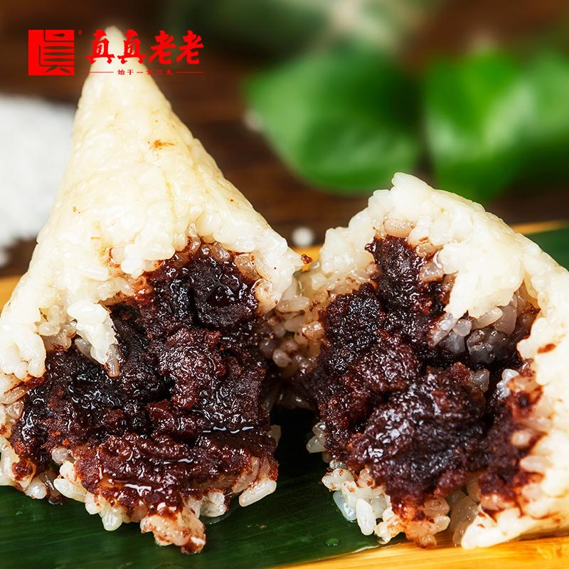 真真老老嘉兴粽子礼盒装肉粽糯米鲜肉蛋黄肉大粽子甜粽端午节礼品