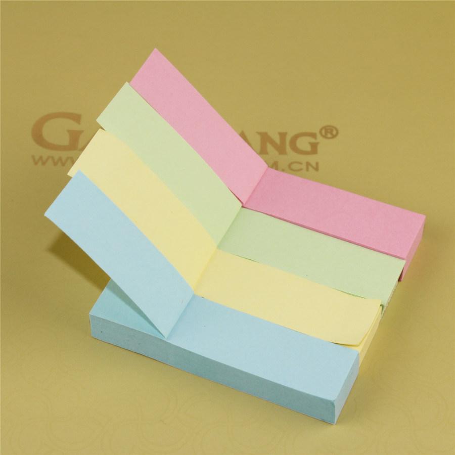 GaoShang 自粘便贴纸 彩色便签纸 便利贴 条状标签贴告示贴 4色装