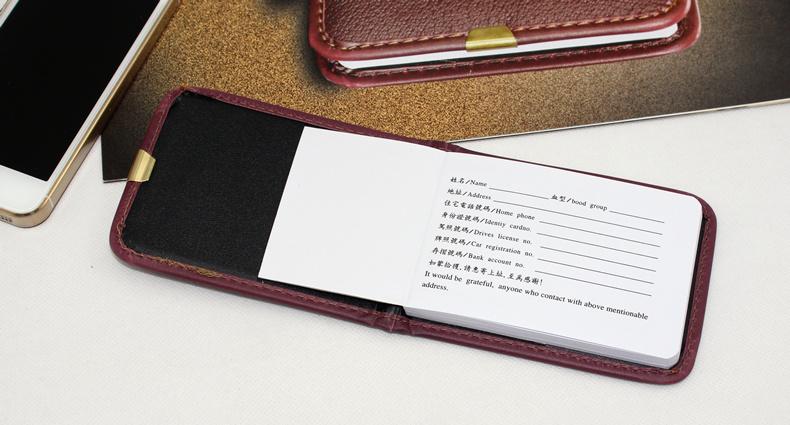 港信便携式小电话本 通讯录 电话簿 PU仿皮128K高清大图