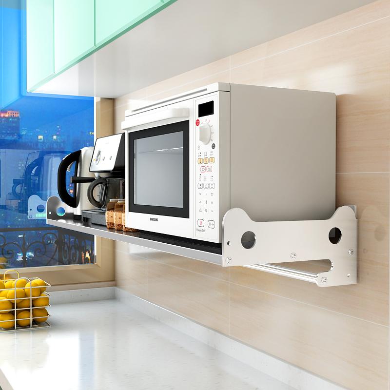 304不锈钢厨房置物架新款包邮微波炉壁挂式家用墙上调味收纳支架