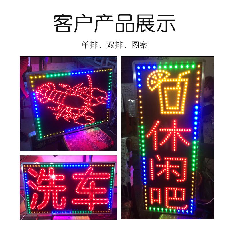 led电子灯箱广告牌定制门头闪动发光字悬挂落地双面户外防水灯箱
