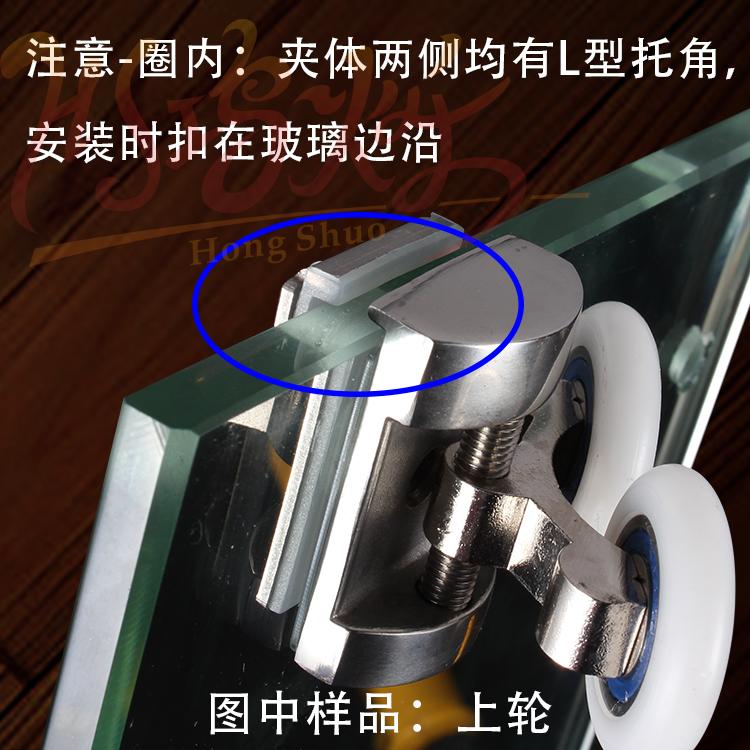 304不绣钢玻璃移门淋浴房滑轮侧挂轮上下摇摆双轮滚轮吊轮4只包邮