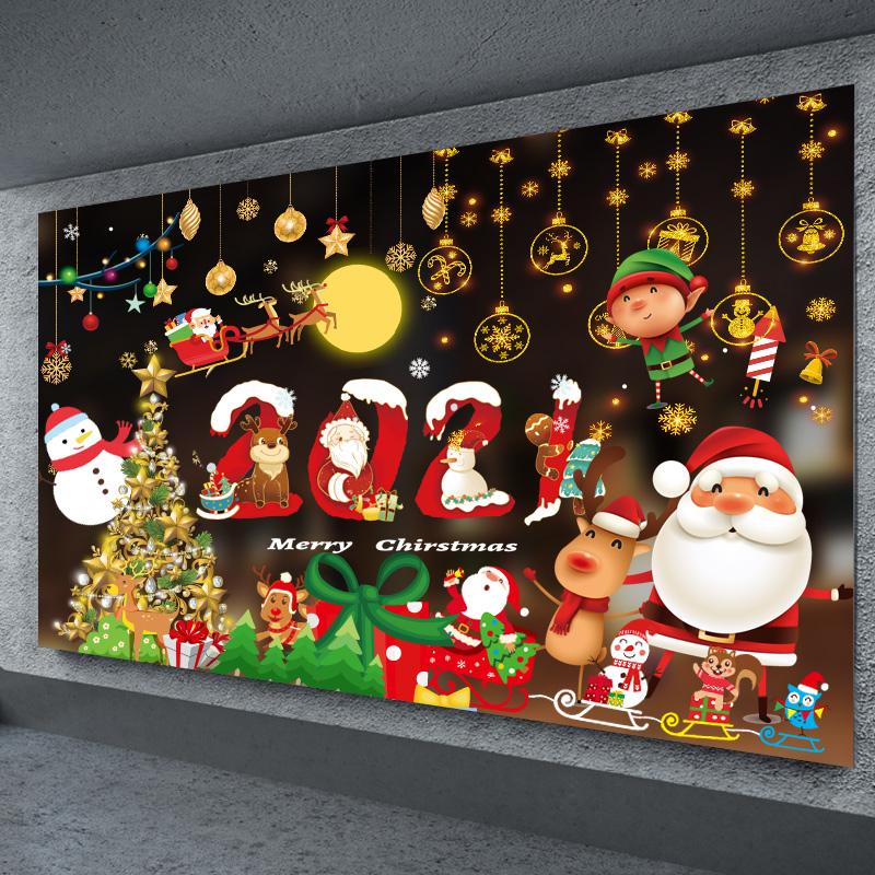 圣诞节装饰店铺商场纸拉花拉旗挂件吊挂饰场景布用品橱窗静电贴