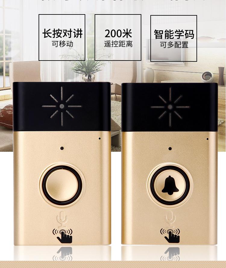 对讲门铃家用无线智能远距离可移动使用语音老人呼叫器 卡佳斯