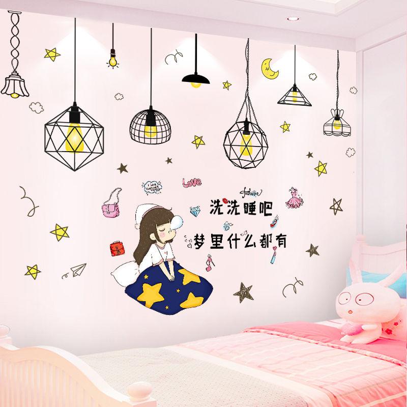 租房改造床头背景粉色球墙纸自粘网红出租屋神器贴纸装饰墙贴 ins