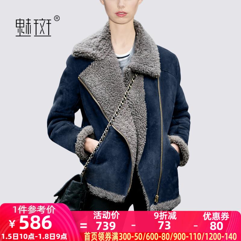 魅斑加绒加厚羊羔毛短外套时尚2020冬季新款女装