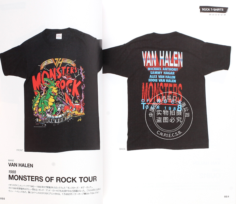 现货 进口日文 T恤博物馆 別冊2nd ROCK T-SHIRTS MUSEUM - 图1