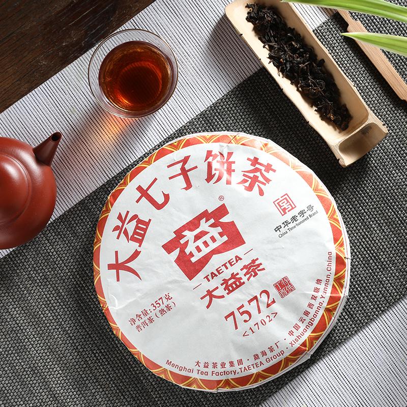 七子饼茶 1702 357g 标杆熟茶 7572 经典再续 大益普洱茶饼茶