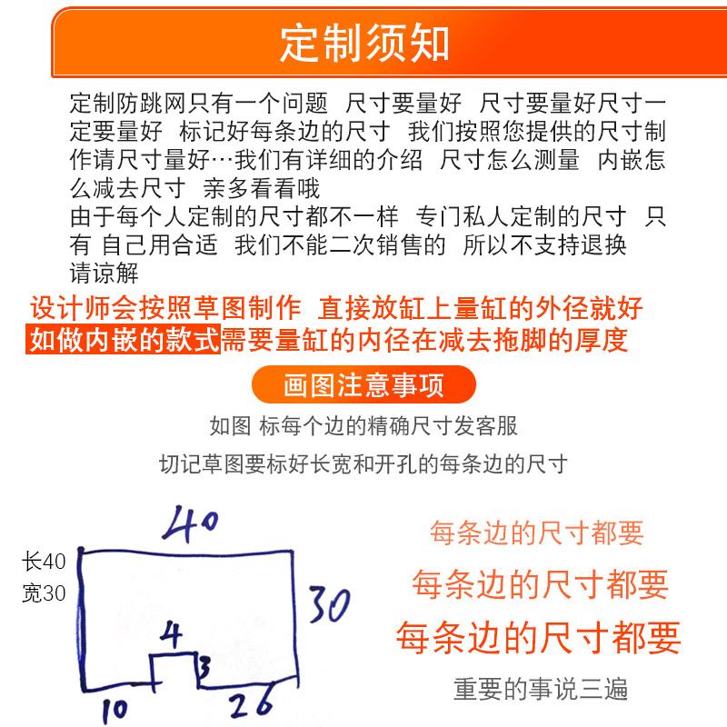 静风听海定制鱼缸不变形PC材质防跳网盖子缸盖非亚克力防跳缸虾蟹