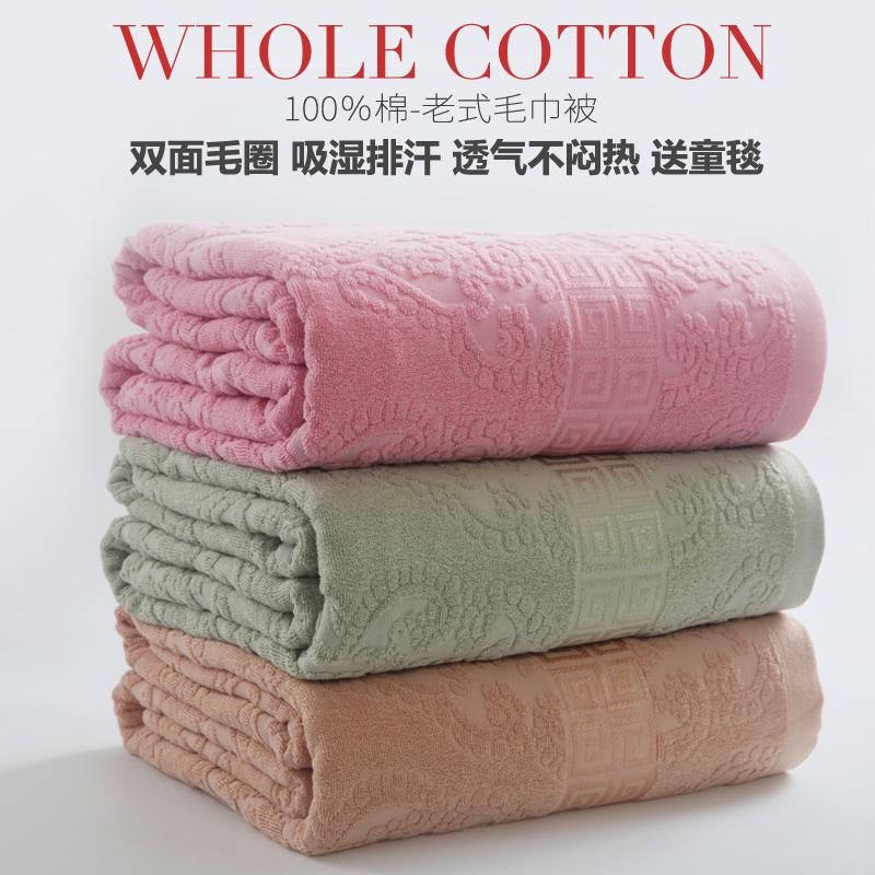 老式毛巾被全棉夏季毛巾毯子單人雙人夏涼被純棉沙發空調毯辦公室