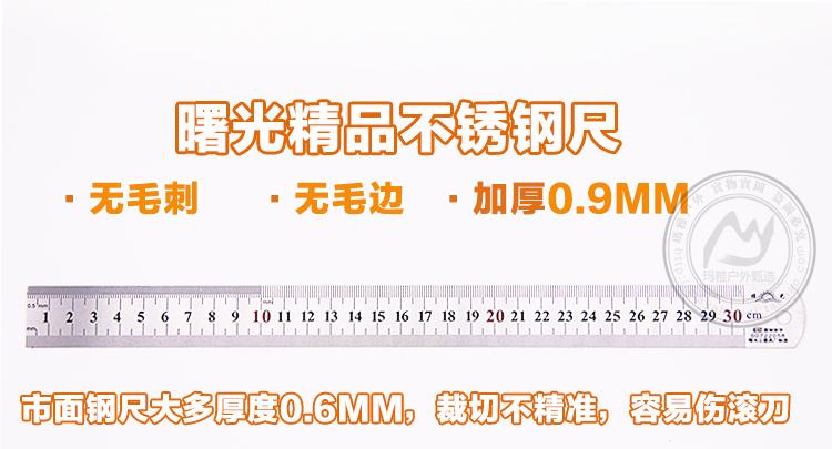 台湾进口大发锥扁皮筋滚刀45mm片切割裁剪垫板钢尺子工具万能套装