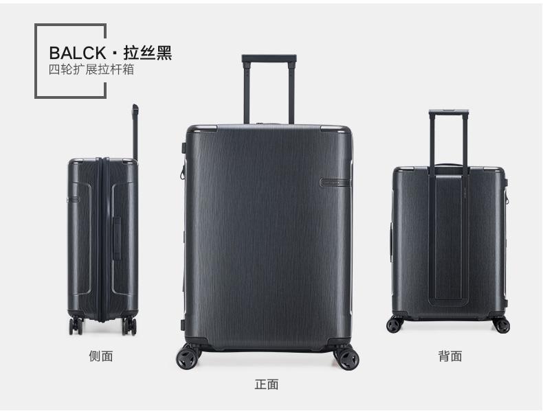 寸登机箱行李箱 28 25 20 新秀丽拉杆箱商务旅行箱密码锁 Samsonite