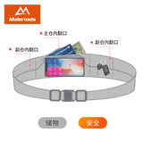 Marathon sports multi-function high elastic invisible pockets men's ultra-thin running mobile phone belt women's equipment fitness