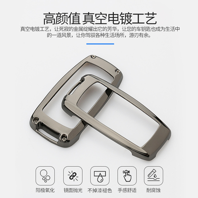专用长安cs35钥匙套cs55二代XT逸动DT欧尚凌轩cs75汽车钥匙包壳扣
