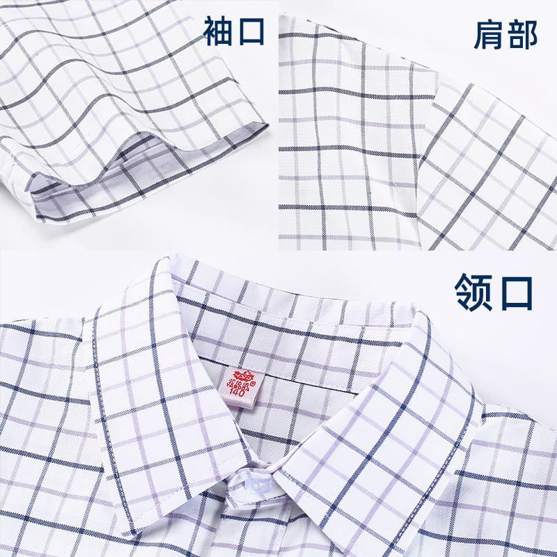 男女童长袖格子衬衫蓝白英伦校服学生棉加绒夏春秋款小学高中初中