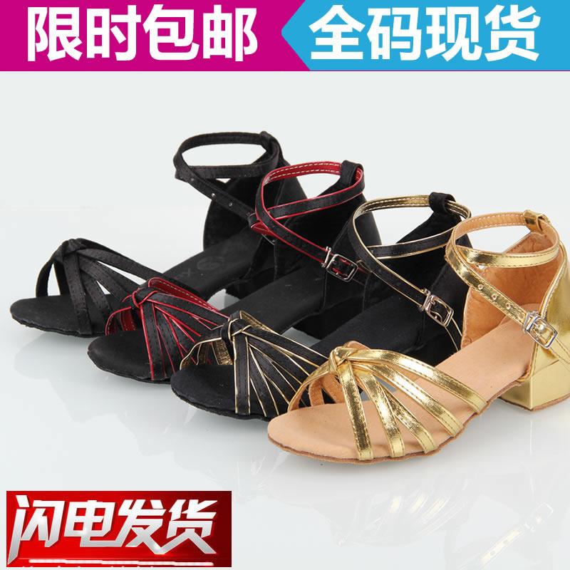 献靓拉丁舞鞋儿童女孩软底平跟少儿拉丁鞋练功舞蹈鞋女童跳舞鞋夏