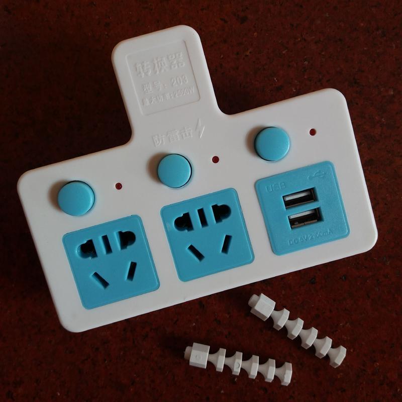 天天特价防雷多用功能无线扩展插座 电源转换器一转三四带USB插头