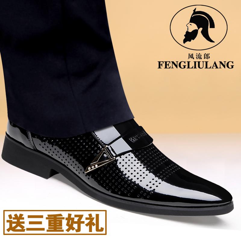 皮鞋男真皮夏季透氣商務男皮涼鞋青年正裝皮鞋男增高 尖頭 男婚鞋