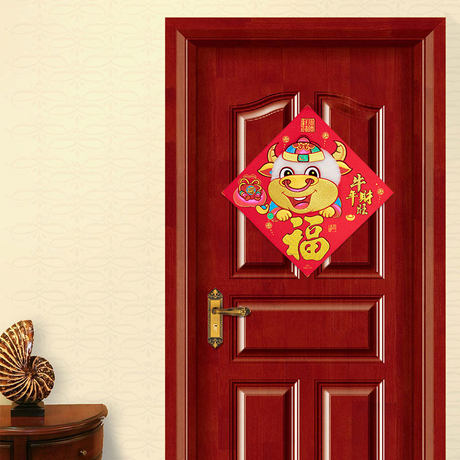 2021 Chinese New Year Spring Festival Wall Stickers Glass Door Decal Decoration
