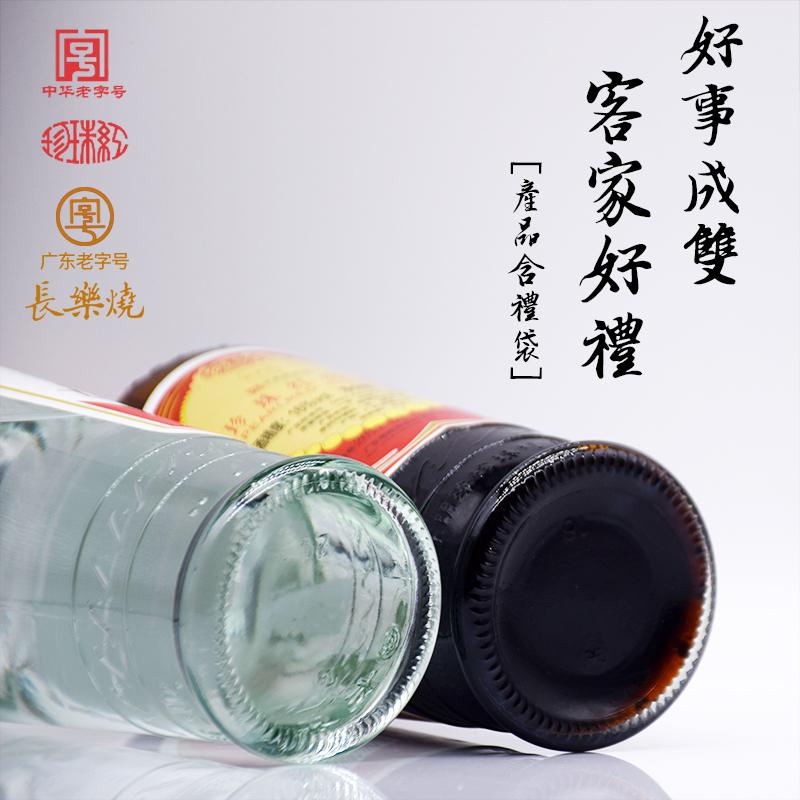 广东米酒梅州客家特产火炙糯米娘黄酒礼品 五华长乐烧 兴宁珍珠红