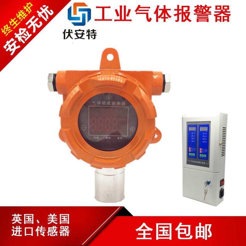 氢气可燃气体泄漏检测工业乙炔报警器甲烷检测头器油漆防爆探测器
