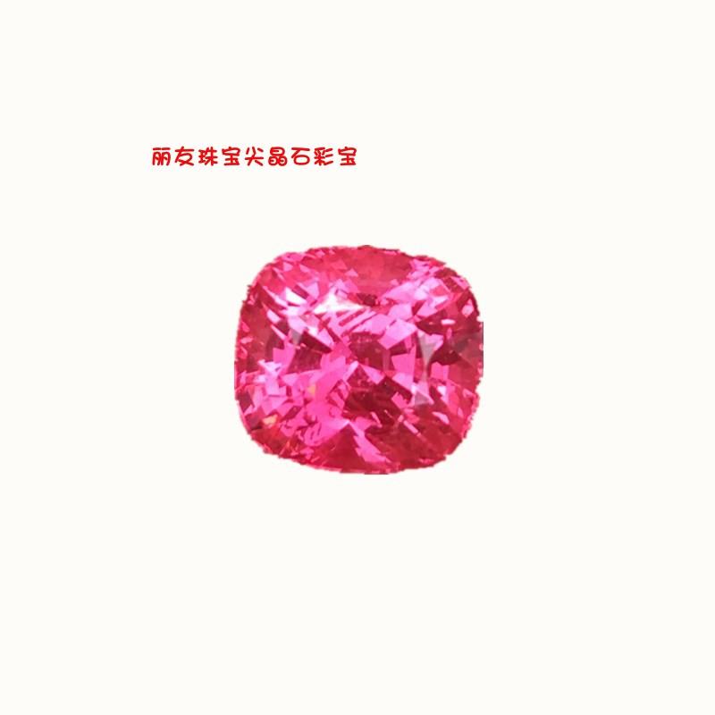 直播定制 粉色热粉色彩色尖晶石  丽友珠宝 抹谷矿区直播