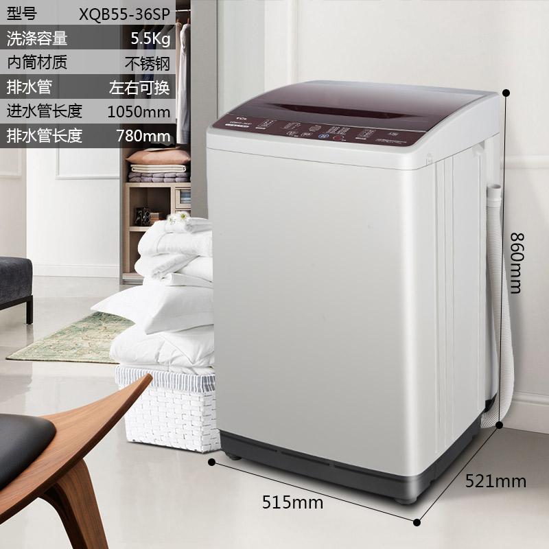 公斤全自动迷你家用风干小型波轮洗衣机 5.5 36SP XQB55 TCL