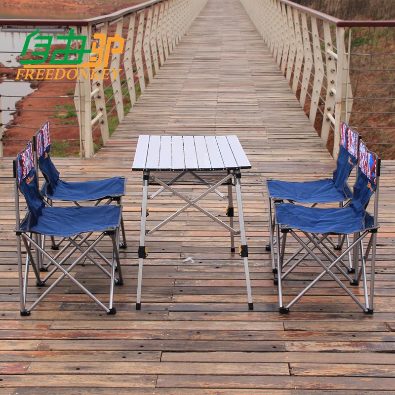 自驾游车载全铝合金便携野餐桌子烧烤桌 超轻户外折叠桌椅 自由驴