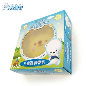 贝倍舒儿童香皂透明皂婴儿专用洗手洗脸洁面