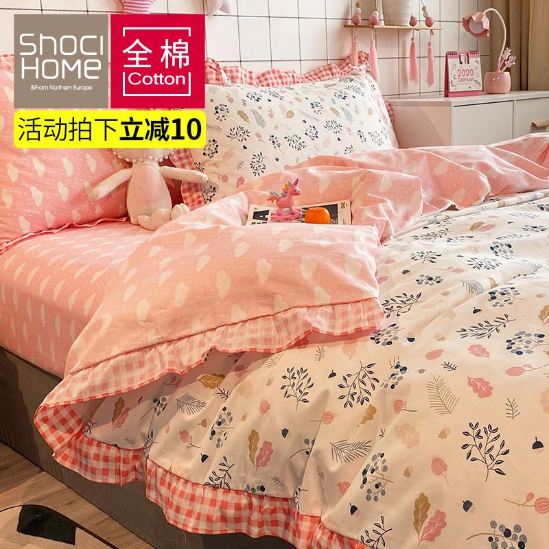 床笠床单床上三件套4
