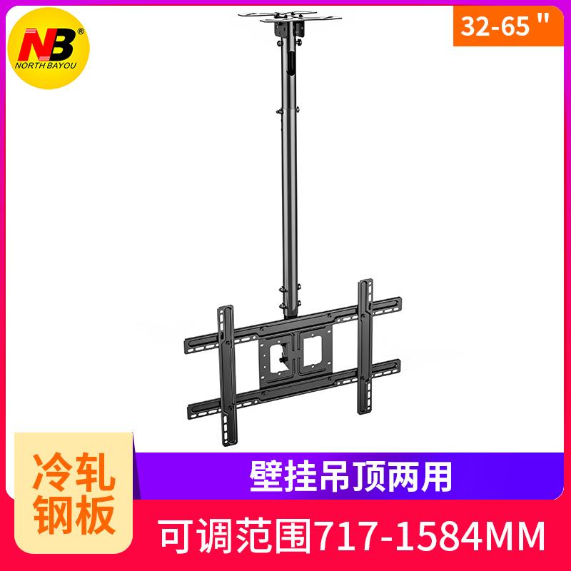 NB吊架1.5米液晶吊架等離子液晶電視吊架吸頂可伸縮32/42/50/55寸