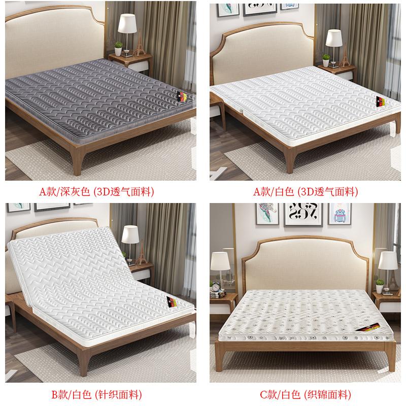 米薄学生折叠经济型定做 1.8m1.5 棕垫椰棕棕榈偏硬席梦思乳胶床垫