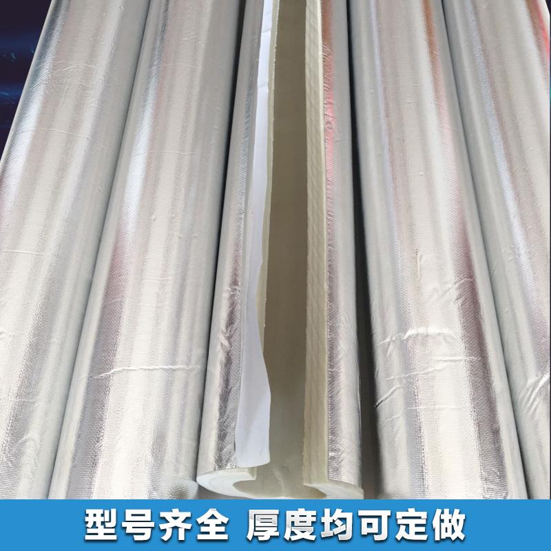 水管保温管太阳能管道保温管加厚防冻保温棉开口式保温管套保护套