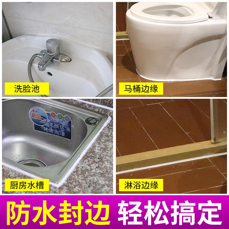 塑钢泥陶瓷胶堵漏防水强力防霉填缝胶涂卫生间补浴室防水胶泥材料